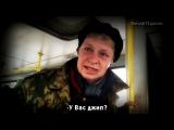 МС Наталья морская пехота