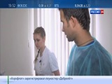 Детки из клетки.Специальный репортаж Николая Соколова про суррогатное материнство